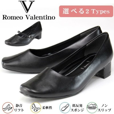 Romeo Valentino VB337 レディース フォーマル パンプス 5営業日以内に発送
