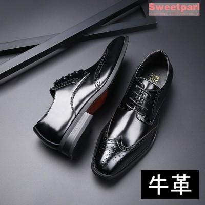 牛革 紳士靴 ビジネスシューズ 本革 革靴 ウィングチップ 外羽根 結婚式 通勤 おしゃれ 靴 メンズ 24.5~27