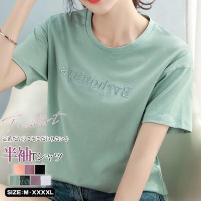 Tシャツ レディース 半袖tシャツ ラウンドネック 刺繍 カラバリ スタンダード 夏新作 ストレッチあり