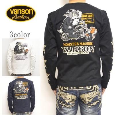 バンソン VANSON TOM and JERRY TJV-2003 天竺 長袖Tシャツ ロンT トム&ジェリー トップス メンズ