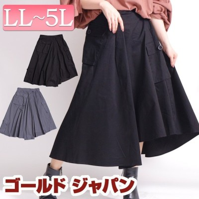 【アウトレット】 大きいサイズ レディース レディス スカート ラップ 変形 ウエストゴム フレア ポケット コットン ミモレ ロング LL 2L 3L 4L 5L ブラック グ