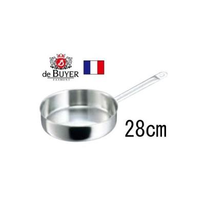 三重底 浅型 片手鍋 3467 (蓋無) 28cm (業務用)(送料無料)