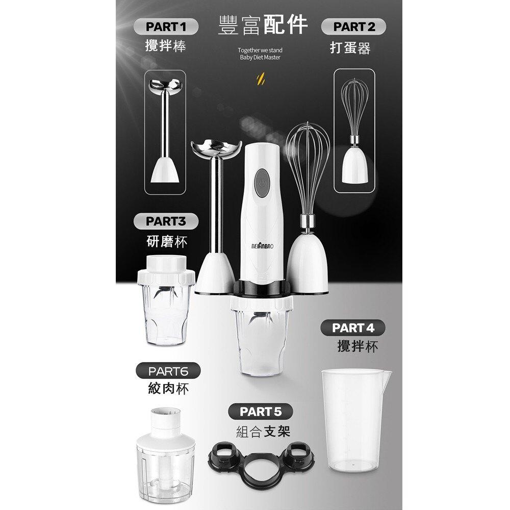 【現貨】料理機輔食機多功能手持料理棒小型電動打蛋器家用烘焙攪拌機