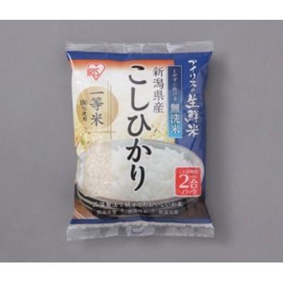 【食品 米】生鮮米 無洗米 2合パック -- 宮城県産ひとめぼれ 300g