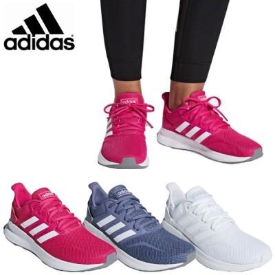 アディダス adidas レディース ランニング シューズ FALCONRUN W ジョギング 通学シューズ ウィメンズ  ファルコンラン F36215,F36217,F36219
