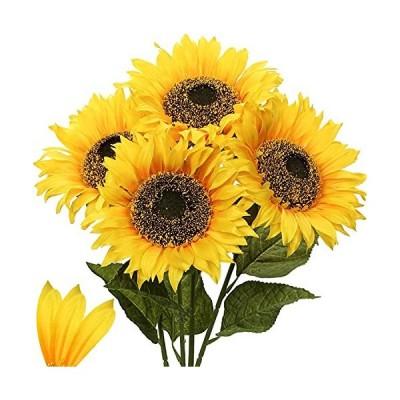 "Tall Large Sunflower 8"" Full Bloom 33"" Long Stem Sunflowers Artificial Flow"