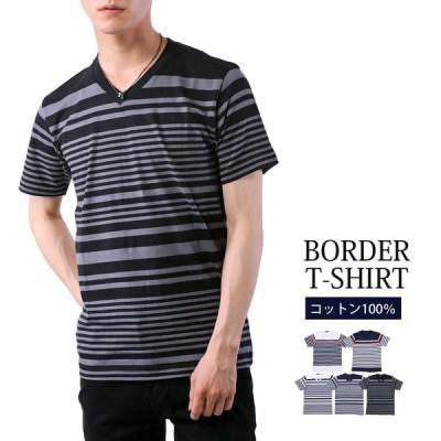 メンズボーダーTシャツ ボーダー半袖Tシャツ パネルボーダー 綿100% コットン天竺 クルーネック Vネック 半袖カットソー