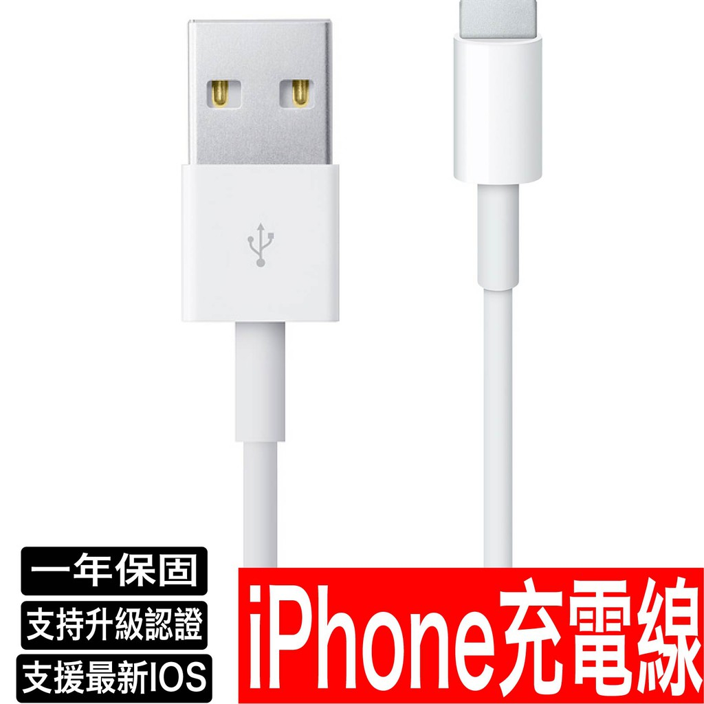 IPhone 充電線 傳輸線 PD快充 PD充電線 線 快充線 適用 XR MAX 12 11 X 8 7 6