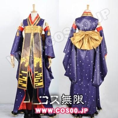 刀剣乱舞 -ONLINE-風◆次郎太刀◆コスプレ衣装