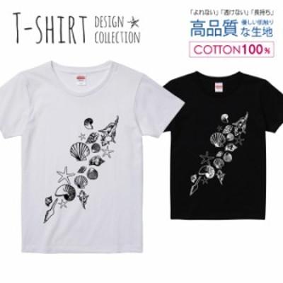 ビーチ デザイン Tシャツ レディース ガールズ かわいい サイズ S M L 半袖 綿 プリントtシャツ コットン ギフト 人気 流行 ハイクオリテ