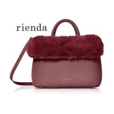 ASTUTE(アスチュート)【rienda】【rienda】ECO FUR 8WAY BAG