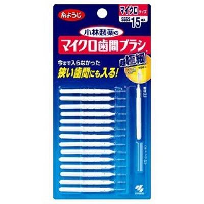 【小林製薬】 小林製薬のマイクロ歯間ブラシ I字型 15本入 【日用品】