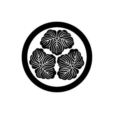 家紋ステッカー(カッティングステッカー) 191 丸に尻合わせ三つ蔦 20cm