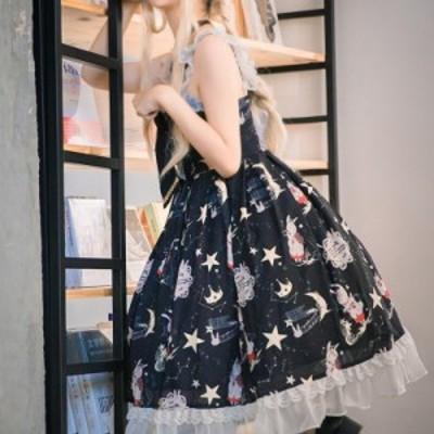 ノースリーブ スカート 黒のイブニングドレス【M0451】
