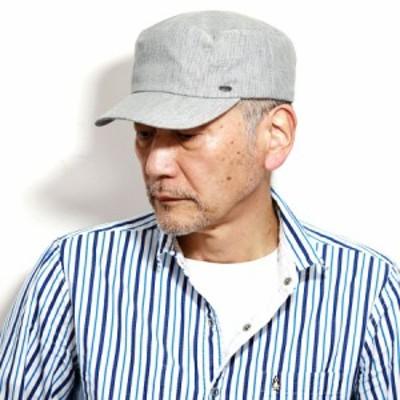 父の日 ギフト プレゼント キャップ 麻 夏 帽子 ワークキャップ リネン キャップ 大きいサイズ ストライプ カシュケット ブルーグレー 30