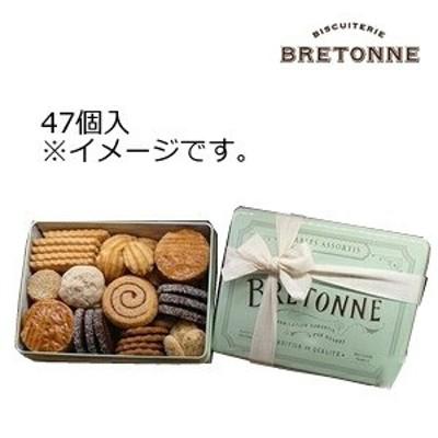 ビスキュイテリエ ブルトンヌ ブルターニュ クッキーアソルティ 47個入〈缶〉[BS46B]