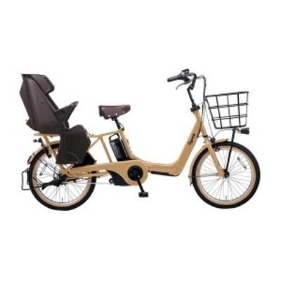 PANASONIC BE-ELAD032-Y2 デザートイエロー ギュット・アニーズ・DX [電動アシスト自転車(20インチ・内装3段変速)] メーカー直送