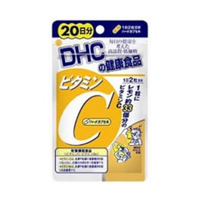 DHC ビタミンC(ハードカプセル) 20日分 (ゆうパケット配送対象)
