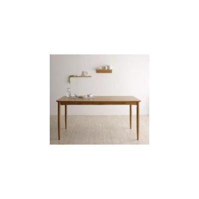 おしゃれ 天然木 北欧ナチュラルデザイン ダイニング ダイニングテーブル W150 0406014537