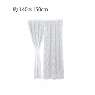 川島織物セルコン ジャレ スタイルのれん 140×150cm EJ1003 C クリーム
