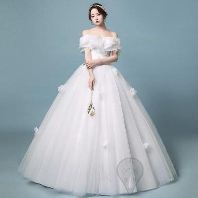 ウェディングドレス 花嫁 レース オフショルダー Aライン 結婚式 披露宴 白ドレス ホワイト 姫系