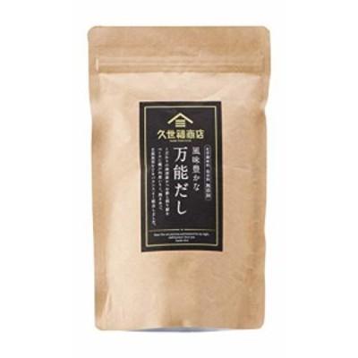 久世福商店の風味豊かな万能だし240g(8g×30包)