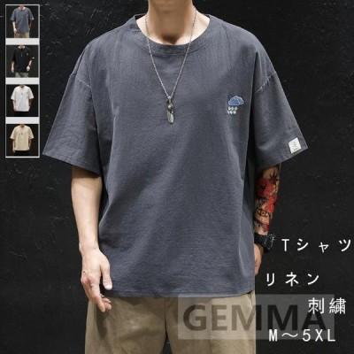 Tシャツ トップス メンズ  リネンシャツ  半袖 丸ネック 夏物 綿麻 tシャツ メンズTシャツ  カジュアル おしゃれ 動物 暴雨刺繍 新作