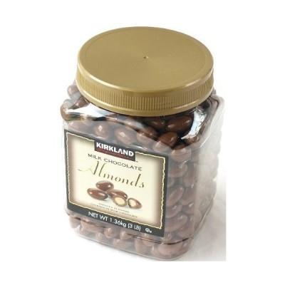 カークランドシグネチャ ミルクチョコレート アーモンド 1.36kg×2個 要冷蔵