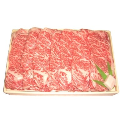 ギフト 美幌和牛(国産黒毛和種)ロースすき焼き用 B-488