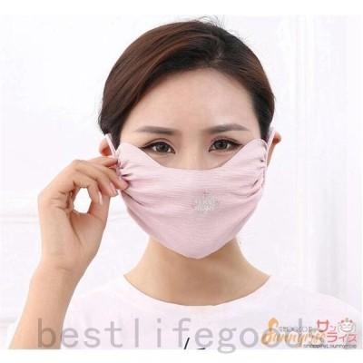 冷感マスクひんやりマスクUVカット2type布マスク薄型猫柄花柄マスク接触冷感マスク洗える日焼け防止1枚夏用マスク洗える吸湿速乾涼しい