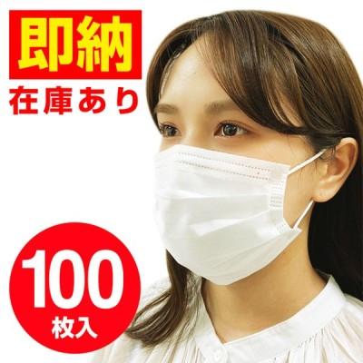 サラヤ マスク 在庫あり 不織布 マスク 100枚セット 大人用 ホワイト 白 3層構造 不織布 花粉症対策 大人 防護 花粉 防塵 返品不可
