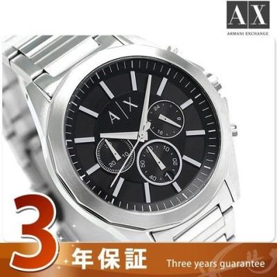 アルマーニ エクスチェンジ クロノグラフ メンズ 腕時計 AX2600