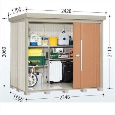 物置 屋外 おしゃれ タクボ物置 ND/ストックマン 側面棚 ND-Z2315Y 一般型 結露減少屋根 『追加金額で工事可能』 トロピカルオレンジ