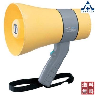 UNI-PEX 6W 防滴型 メガホン ホイッスル付 TR-215WA (メーカー直送/代引き決済不可)ユニペックス UNIPEX 日本電音 コンパクト 防塵 防水 単3 乾電池 樹脂