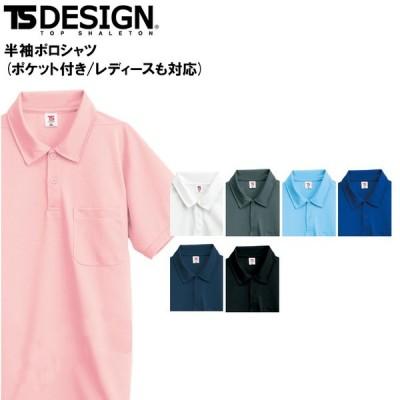作業服 かっこいい おしゃれ 半袖ポロシャツ 藤和TS-DESIGN2065