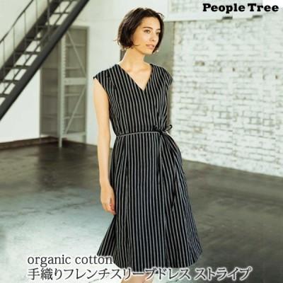 オーガニックコットン 手織りフレンチスリーブドレス ストライプ PeopleTree