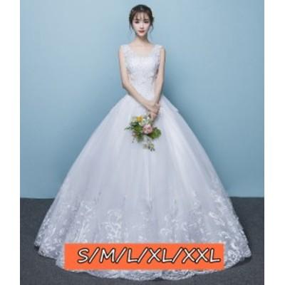 結婚式ワンピース ウェディングドレス ファッション レディース 大人 上品 20代30代40代 大人の魅力 ロング丈ワンピ-ス