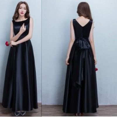 ロングドレス パーティードレス 結婚式 二次会 お呼ばれ マキシ丈 ワンピース ドレス 20代 30代 40代 ブラックドレス 大きいサイズ 袖な