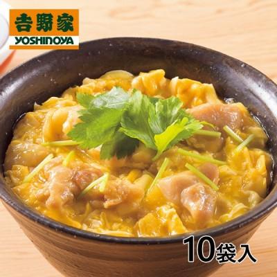 吉野家 親子丼の具 10食 1セット(120g×10袋)
