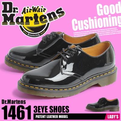 ドクターマーチン 1461 パテントレザー 10084001 DR.MARTENS レディース 3ホール シューズ