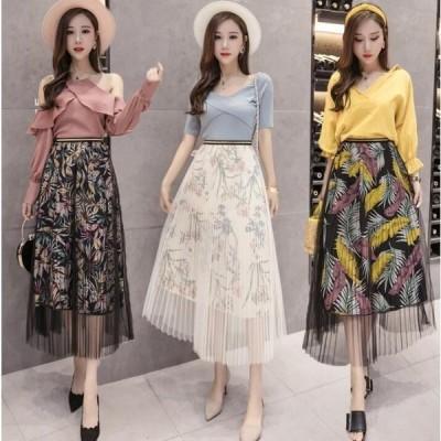 スカート レディース ロングスカート 5色 チュール花柄 シフォン プリーツスカート ファッション エレガント 可愛い 着やせ 春 夏 新作