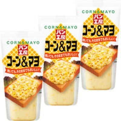 キユーピーキユーピー パン工房 コーン&マヨ 150g 3個