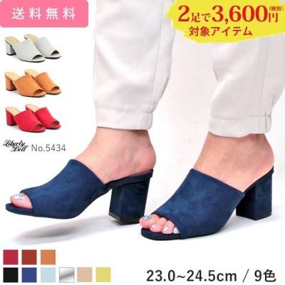 ワンバンド ヒールサンダル 7cmヒール シンプル スェード 太ヒール レディース 婦人 靴 シューズ