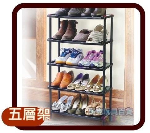 A528 鞋櫃 鞋架 收納架 五層櫃 五層架 收納櫃 整理架 整理櫃 塑膠 收納【塔克】