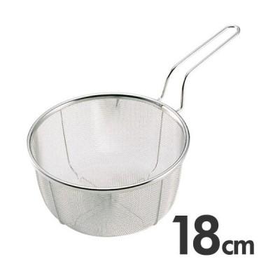 新越金網 18-8ステンレス ボイルバスケット 31084 18cm