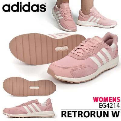 スニーカー アディダス adidas レディース RETRORUN W レトロラン ローカット シューズ 靴 ピンク EG4214