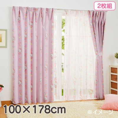 ハローキティ 2級遮光カーテン2枚組 100×178cm
