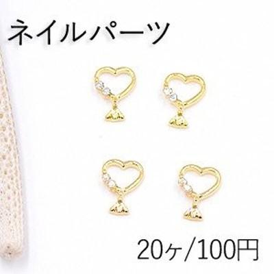 ネイルパーツ メタルパーツ 石付ハート 7×10mm ゴールド【20ヶ】