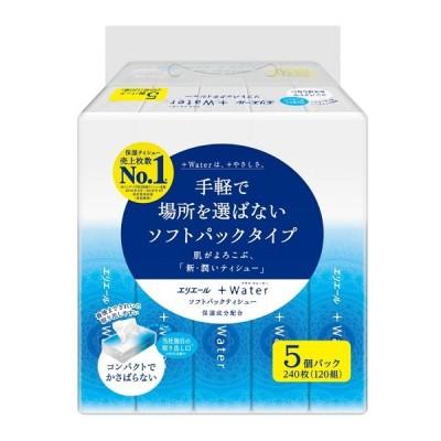 エリエール+Water(プラスウォーター)ソフトパック 120組5P