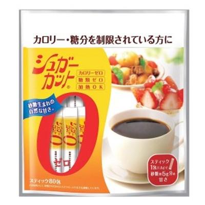 浅田飴 シュガーカット ゼロ 顆粒 1.8g 80包